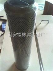 FAX-400*20FAX-400*20液压滤芯