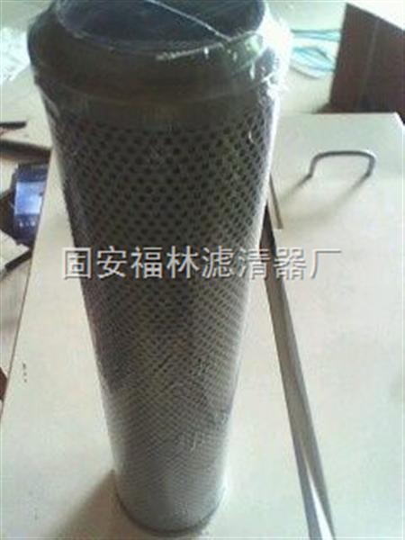 FAX-400*20液压滤芯