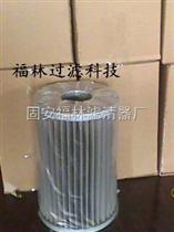 SYGQ-180SYGQ-180液压滤芯