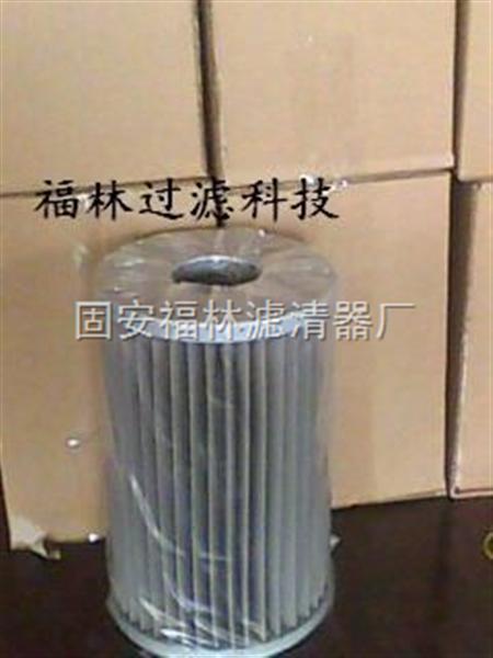 SYGQ-180液压滤芯