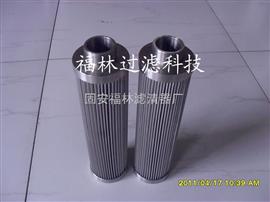 TY-50、100TY-50、100透平油精密滤芯