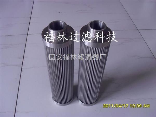 防爆型润滑油真空滤油机滤芯