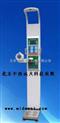 3000型 电缆长度测量仪 型号: