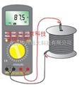 3000型电缆长度测量仪 型号:SHB7-m326886