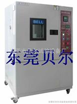溫控型電池擠壓試驗機