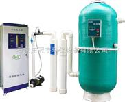 供应泳池臭氧消毒设备