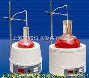 供應98-I-C數顯控溫電熱套,上海數顯電熱套