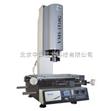 标准型影像测量仪 型号:HJY12-VMS
