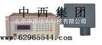 近紅外紙張水分測量儀/紅外紙張測濕儀(反射式) 型號:XL113-OUM-III