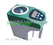 粮食水份测量仪 型号:CN61M/8988