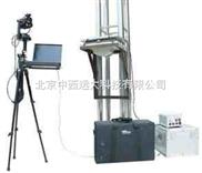 便携式激光盘煤仪 型号:BZ19-DNML-2000
