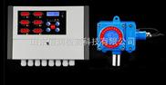硫化氢气体泄漏检测仪 壁挂式硫化氢气体报警器