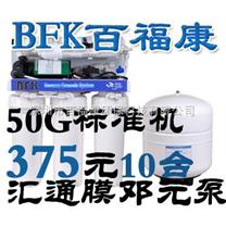 50G標準純水機
