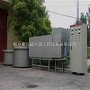 超強氧化還原廢水處理裝置 用於電鍍、有機廢水等廢水處理