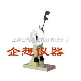 冲击试验机价格/冲击试验机厂家/上海冲击试验机