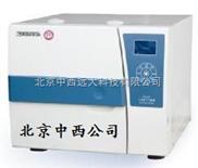 小型蒸汽滅菌器 型號:ZX7M-Dmax-N-45L