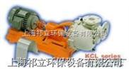 自吸式耐酸碱泵