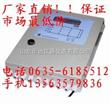 (固定+便携)煤气检测仪,煤气漏气报警器