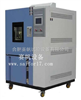 GDJS-500编程式高低温恒温恒湿试验箱-汽车零部件专用