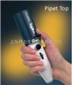 手動PipetTop大容量移液器