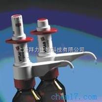 Piccolo係列微量固定瓶口移液器