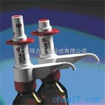 SimplexFix瓶口移液器