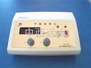 便携式甲醛检测仪/甲醛测试仪(室内环境检测专用) JK20MGM300