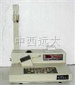 直读式铁谱仪  M134410
