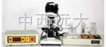 分析式铁谱仪(质谱仪+双色显微镜) M8600