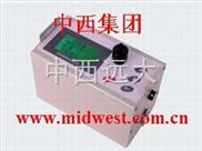 微电脑激光粉尘仪/粉尘测定仪/粉尘检测仪 M198653
