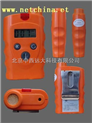 便携式二氧化碳浓度检测仪 型号:M13158-RBDJ-T
