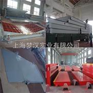 江苏数字电子汽车衡销售,江苏汽车衡的价格,江苏数字汽车衡生产