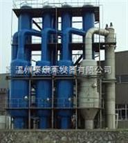 四效连续结晶蒸发器