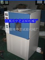 橡膠老化試驗箱;橡膠換氣式老化試驗箱;塑料老化試驗箱