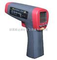 本质安全型红外测温仪