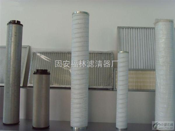 (福林)油泵滤芯