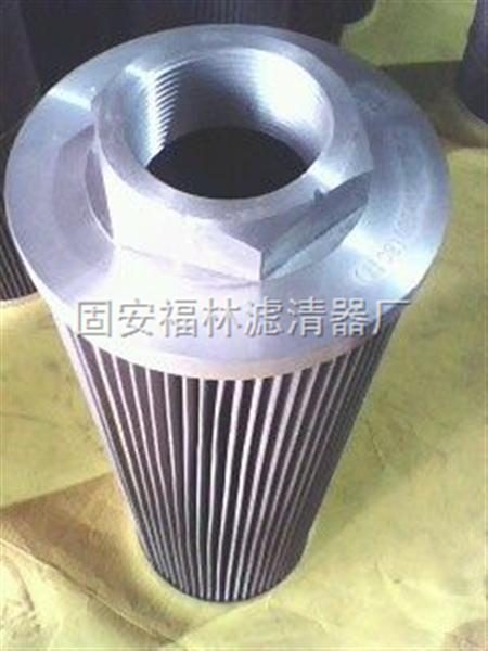 (福林)滤油机不锈钢吸油滤芯