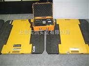 西藏100吨手提式轴重衡【100T固定式汽车衡出厂价】