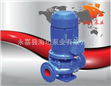 ISGD型低转速立式管道泵.SG型管道增压泵