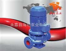 永嘉县海坦牌 ISGD型低转速立式管道泵厂家