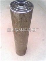 C9209035(福林)滤油机抗燃油滤芯