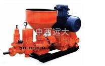 煤矿用漏斗下料注浆泵() M349249