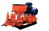 煤矿用漏斗下料注浆泵(优势) M349249