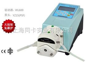 流量计量型蠕动泵WL600