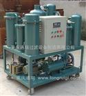生产订做ZJD液压油滤油机