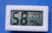 嵌入式溫濕度計/溫濕度計/數顯溫濕度計/電子溫濕度計 型號:T9X-TL8015