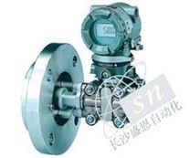 電容式液位變送器SN3351LT