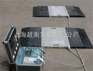 便捷式汽车衡,上海便捷式电子汽车衡/XK3101_公路检测仪