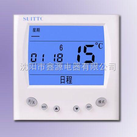 温控器 汗蒸房温控箱 壁挂炉温控器