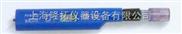 PHB-10型笔式PH计厂家,生产酸度计